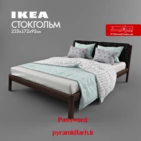 آبجکت تخت خواب 2