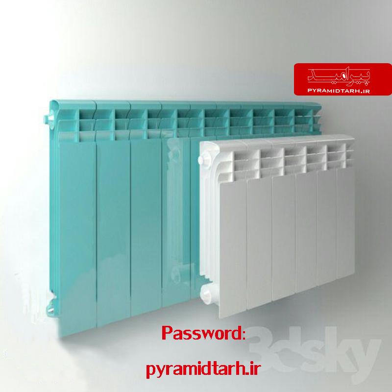 آبجکت رادیاتور