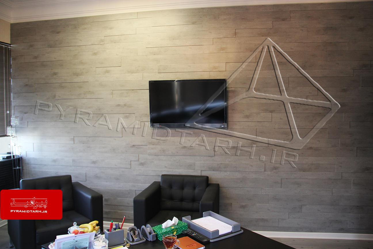 pyramid_t-1001